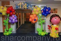Арки / Арки из воздушных шаров для различных праздников