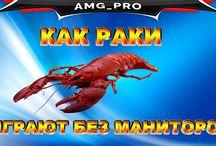 СТРИМ ПО Armored Warfare