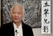 Master Tung / Dr. Tan
