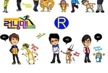 Its All About Running Man