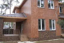 Строительство домов / http://art-montazh.ru/ АРТ-ПрофМонтаж
