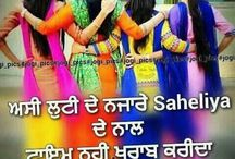 me nd my frnds