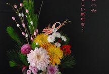お正月 Floral arrangements and ornaments a new year's day