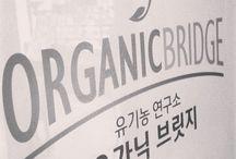 organicbridge / 갓 구운 빵처럼 맛있는 화장품