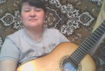 Я пою