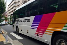 Bus!  バス! / バス。乗り合い、観光、高速などなど。