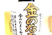 Lanterne / Lanterne in carta giapponese
