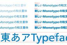 Font - Japan