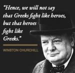FAMOUS QUOTES   FOR HELLAS / ABOUT GREECE