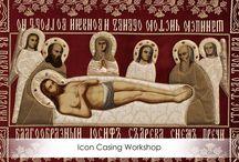 Icon Casing Workshop