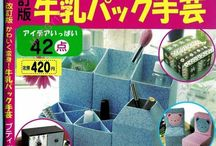 Reciclagem de Caixa de Leite / Veja mais ideias no Facebook  e no Blog do Fika a Dika