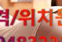 강남안마 선릉안마 0104832 3352