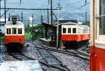 Local line