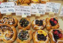 高知パン / レイホクファーマーズカフェ 山の中にある素敵なパン屋さん♪
