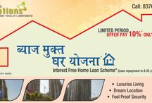 Paramount Emotions in Noida Extension / Paramount Emotions is offering the top class 3, and 3+1 BHK #apartments in the prime location of #Noida_Extension. The rooms are spacious and the housing society is surrounded by Eco-friendly atmosphere for more details visit on. http://goo.gl/nMByAF