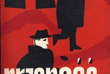 레굴러2차 포스터 B
