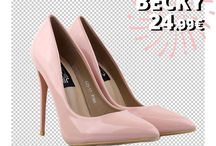 Becky 24.99€ || Color dream shoes!