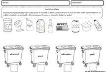 ανακύκλωση-εξοικονόμηση ενέργειας