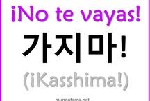 Coreano