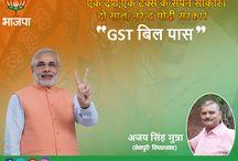 Bhartiya Janta Party(BJP) Update
