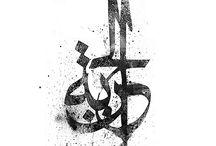 ARABI WORD