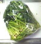 料理・保存・野菜