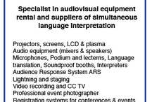 Special Suppliers / In this section you can find a list of suppliers, which have extensive experience in offering services as a support to the attention of meetings and incentive groups. These companies, members of the Costa Rica Convention Bureau, can offer you their creativity and professionalism in handling all types of activities, from audio and video service, sound amplification, simultaneos interpretation, lighting and decoration to unique giveaways.