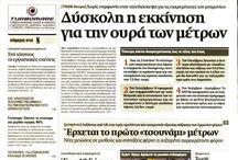 Frontpages Mon 30/5/2016