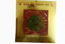 Vastu Dosh Nivaran Yantra / Vastu Dosh Nivaran Yantra is one of the most auspicious and sacred energy devices. It combats all the bad influences and ill effects existing in house or workplace. These effects arise due to mistakes in Vastu (direction, location, shape of building, situations, etc.). PujaShoppe.com ensures that you gain maximum benefits possible and a better experience. https://www.pujashoppe.com/vastu-dosh-nivaran-yantra3-4-x-3-25-inch.html