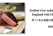 English Beef Restaurant Promotion / The Globe will have a dish featuring English Beef: Roast Bone in Ashdale Rib, Yorkshire Pudding, Roast Potatoes, Cauliflower Cheese, Carrot, Peas & Gravy. (Promotion Period from 12 Jan to 12 Feb)  #TheGlobe #HongKong #Beef #Craftbeer #Beer #EnglishBeef #RoastBeef  / by The Globe