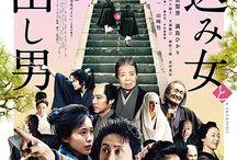 movie / 最近見た映画