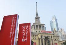 2016 Salone del Mobile.Milano Shanghai