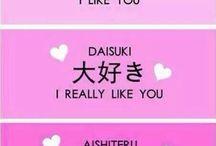 Anime és japán idézetek!!!