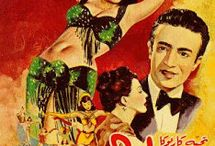 Egyptian movies