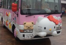 Hello Kitty Things / Hello Kitty related things :)