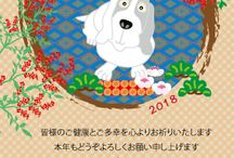 ポップな戌年の犬のイラスト年賀状テンプレート