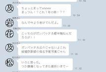 ハイキュー!! / 白鳥沢贔屓 川西