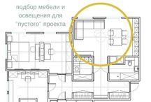 ALL ABOUT IN&OUT / Коллажи созданные нашими дизайнерами. Индивидуальный подбор -напишите на почту info@aboutinout.ru или по WhatsApp +7(915)313-18-54. Мы работаем по всей России, оперативно и практически с любым бюджетом. Предоставляем скидки наших поставщиков.