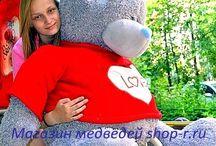 Магазин плюшевые медведи купить в Москве. Топ цена на игрушки мишки. / Купить большие мишки у нас просто и быстро - оформите заказ через наш Интернет-Магазин shop-r.ru