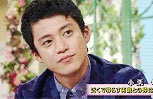 Oguri-san❤ / I first watched him as Kudo Shinichi in Detective Conan live action movie. He is my first Japanese love in the J-dramas♡