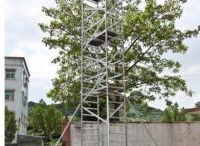 Scaffold Tower / Buy scaffolding towers at affordable price. We have huge collection of tower scaffolding which you can take on rent.  The price of aluminium scaffold tower starts from $289.99.