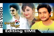 Katha Deli Matha Chhuin - Odia Movie Editing Time HD Video