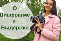 СР.фотография