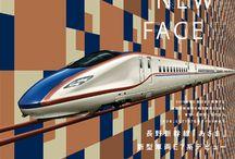 Railway, Locomotive & Train