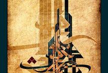 Calligraphy / by John McGeehan