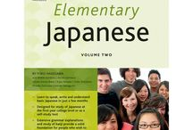 japanese studying