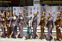Χορός της κοιλιάς Bellydance Gadala 2103211008 Σχολή Οριεντάλ Αθήνα Μαθήματα Παραδοσιακών Τιμές / #ΔΑΣΚΑΛΟΣ #ΟΡΙΕΝΤΑΛ #GADALA #ΔΑΣΚΑΛΟΙ #ΧΟΡΟΥ #ORIENTAL #ΑΘΗΝΑ #ΔΑΣΚΑΛΟΥΣ #ΑΝΑΤΟΛΙΤΙΚΟΥ #ΧΟΡΟΥ #ΔΑΣΚΑΛΑ #BELLY #DANCE #ΔΑΣΚΑΛΕΣ #ΧΟΡΟΣ ΤΗΣ #ΚΟΙΛΙΑΣ #ΜΑΘΗΜΑ #ΤΣΙΦΤΕΤΕΛΙ #ΜΑΘΗΜΑΤΑ #ΑΡΑΒΙΚΟΙ #ΧΟΡΟΙ