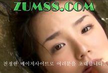 こ태산카지노주소∼Z U M 8 8 닷 C0m∼へ태산카지노주소