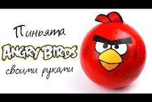 """Angry Birds / Устройте сюрприз-вечеринку для друга или детский день рождения в стиле """"Angry Birds"""", используя эти яркие и оригинальные поделки! #Angrybirds #вечеринки #декор"""