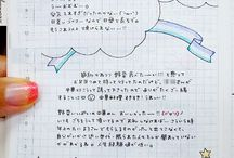 schedule☆